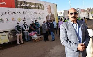 محافظ أسوان يتفقد قافلة المساعدات الإنسانيةوتوزيعها بالتنسيق مع الجمعيات الأهلية