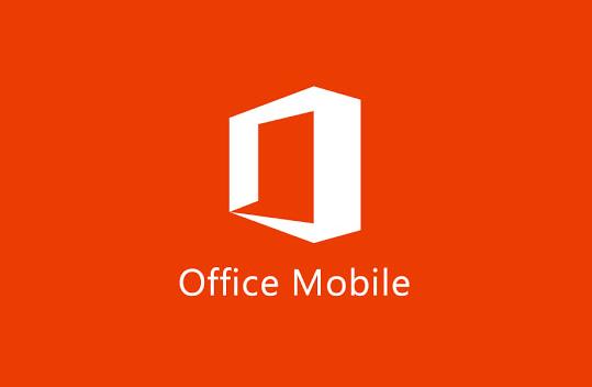 تطبيق Office الموحد ربما يصل قريبًا إلى أجهزة iPhone