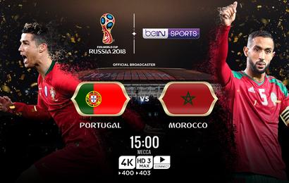 يلا شوت مشاهدة مباراة المغرب والبرتغال اليوم في كأس العالم 2018 بث مباشر بدون تقطيع