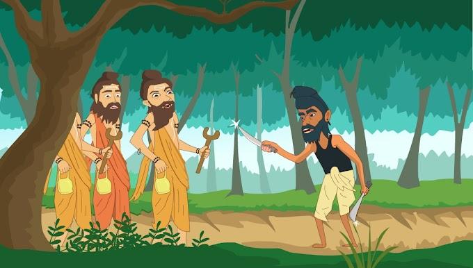 వాల్మీకి రామాయణం  ( ఎపిసోడ్ 001)  Valmiki Ramayana (Episode 001)