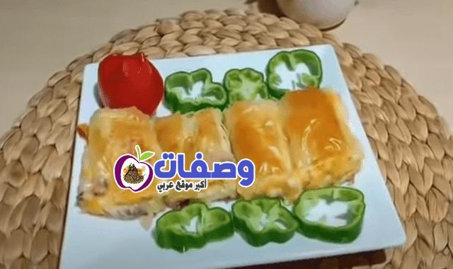 البوريك التركي فاطمه ابو حاتي