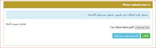 وظائف كارفور مصر 2020
