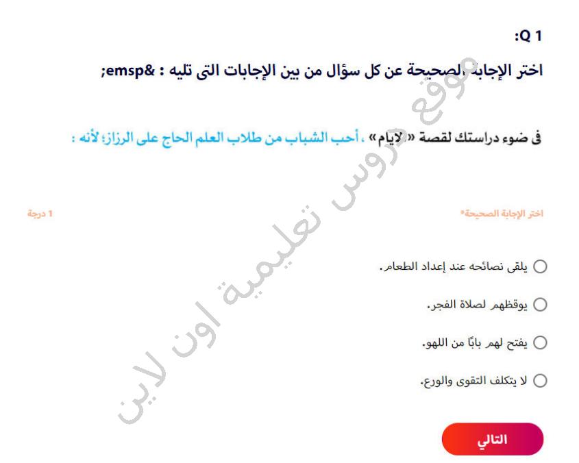 النموذج الأسترشادى الثانى (pdf عالى الجوده ) لغة عربية للثانوية العامة 2021 اهداء موقع دروس تعليمة اون لاين