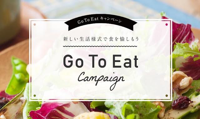 Go To Eat キャンペーンに参加しているオンライン飲食予約事業者一覧