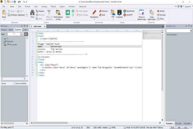تنزيل برنامج ألترا أيديت لتحرير وتعديل نصوص البرمجة.