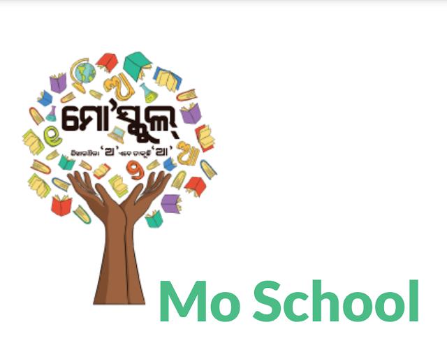 Upload School Template under Mo School site Govt. of Odisha