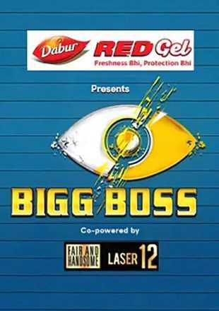 Bigg Boss 2018 S12E89 HDTV 480p 14 December 2018