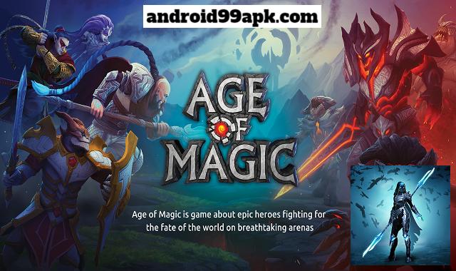 لعبة Age of Magic v1.24.1 مهكرة كاملة بحجم 169 ميجابايت للأندرويد