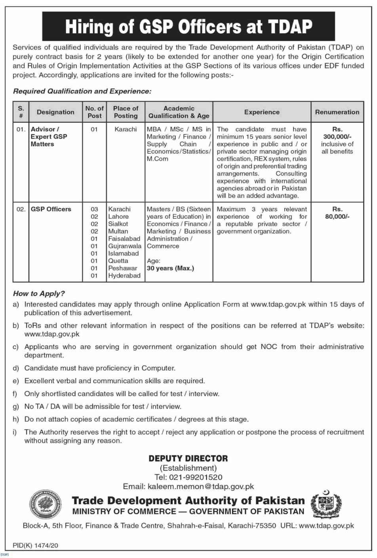 Trade Development Authority TDAP of Pakistan Management Posts Karachi 2020