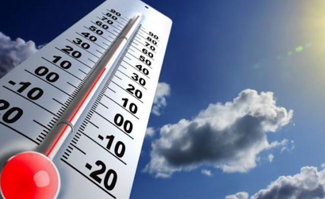 توقعات الأرصاد لحالة الطقس اليوم السبت08.05.2021