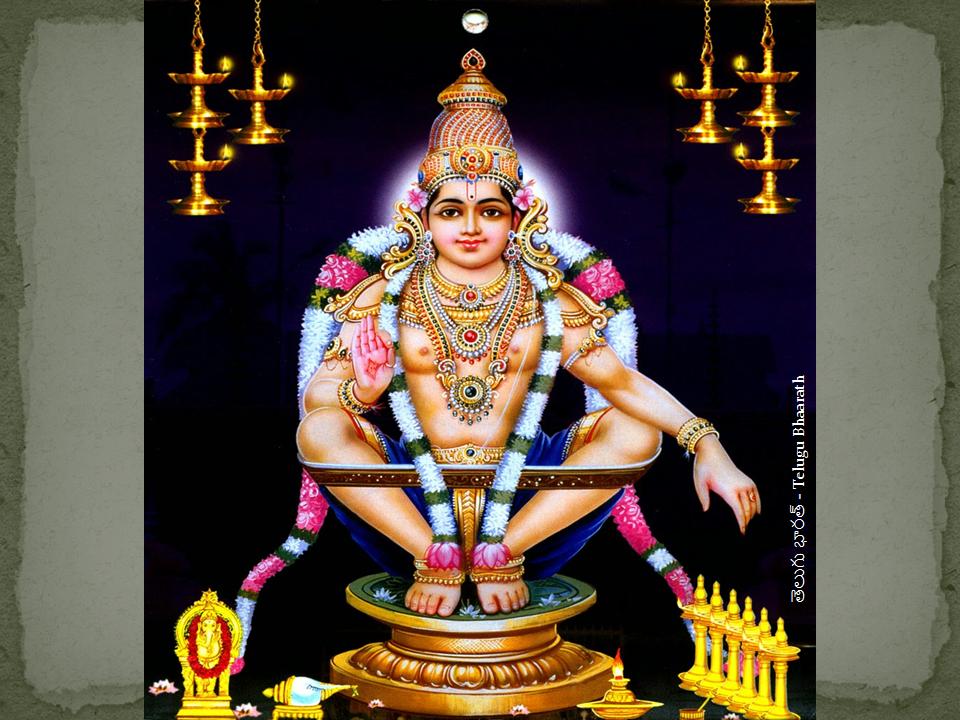 108 Sarana Gosham Lyrics of  Lord Ayyappa