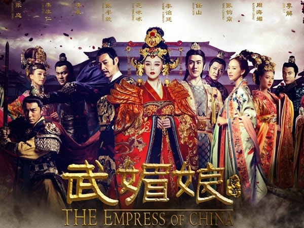 武媚娘傳奇 The Empress of China