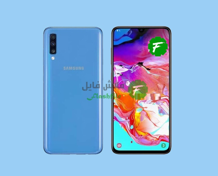 samsung galaxy a70,samsung a70 android 11 update,firmware update,samsung,samsung a70,samsung a70 new update,firmware samsung,sm-a705fn firmware update,samsung update,samsung a70 firmware,a70 software update,firmware samsung a70,samsung a70 software update,software update samsung a70,firmware a70,samsung a70 update,samsung a70 new software update,flash firmware samsung a70,update,software update samsung galaxy a70,samsung usb-c headset firmware update,firmware update for galaxy a70