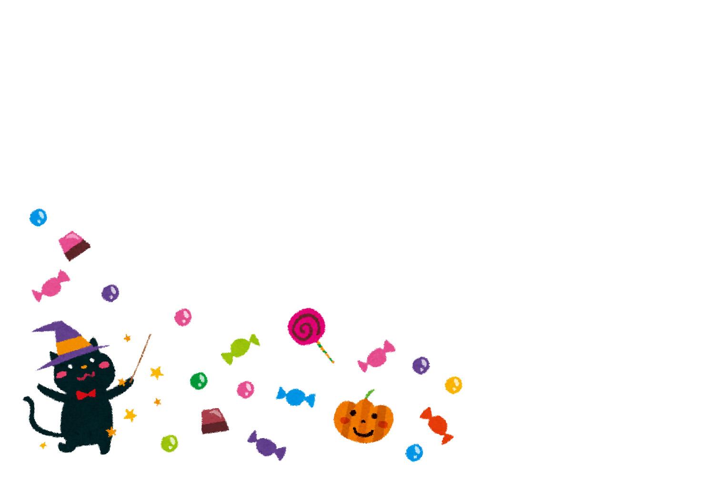 無料イラスト かわいいフリー素材集 季節のはがきのテンプレート 10月 ハロウィンと黒猫とお菓子