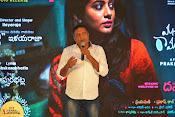 Mana Oori Ramayanam Audio Launch-thumbnail-4