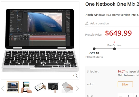 One Netbook One Mix 2シリーズの割引クーポン情報