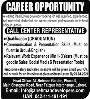 Call Center Representative Latest New Jobs  in Lahore 2021