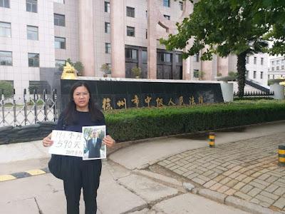 许艳:余文生律师案情况通报:余文生2019年5月9日被秘密开庭后,已过去3个多月,许艳2019年8月12日、13日在徐州市维权记