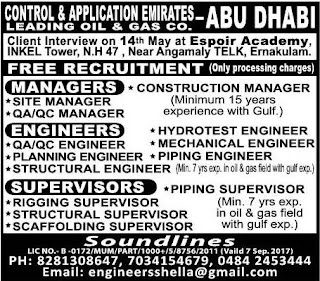 Oil & Gas Abu Dhabi Company jobs
