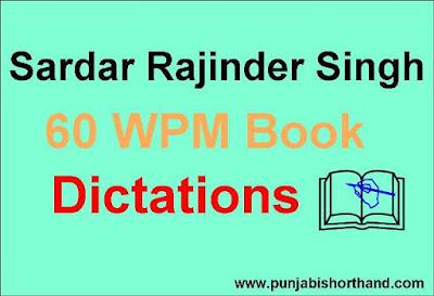 Rajinder Singh 60 WPM Book Dictations
