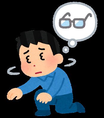 メガネを探す人のイラスト(男性)