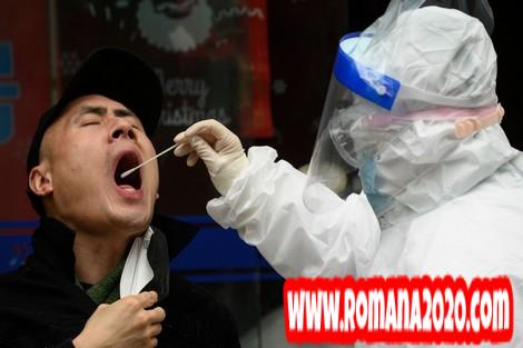 أخبار العالم.. الصين: لا دلائل على إنتاج فيروس كورونا المستجد covid-19 corona virus كوفيد-19 في المختبرات