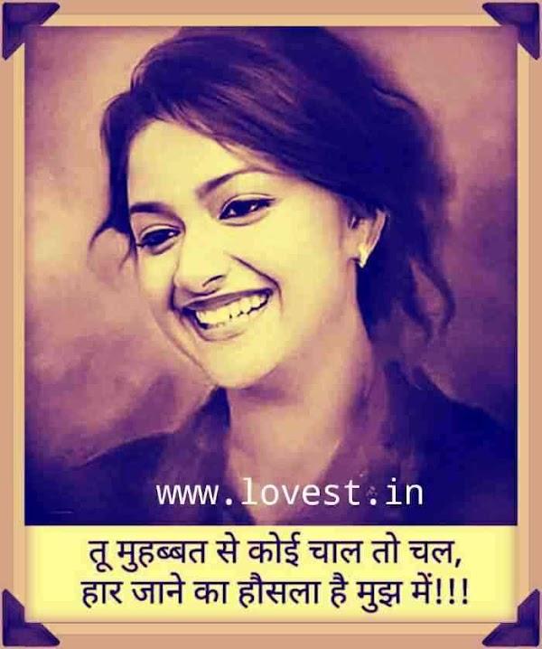 Khatarnak Attitude Status In Hidi Me Best Bhaigiri Status Hindi