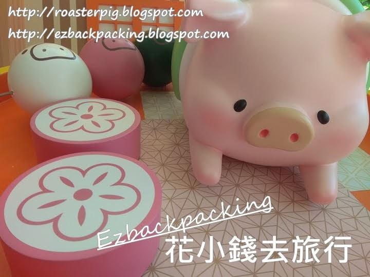 香港lulu豬打卡