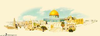 صور القدس 2019 اجمل صور مكتوب عليها القدس عربية