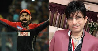 KRK commented on the captaincy of Virat Kohli on Twitter.