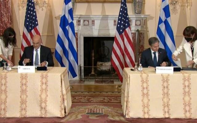 Γιατί η συμφωνία με τις ΗΠΑ πρέπει να αναιρεθεί