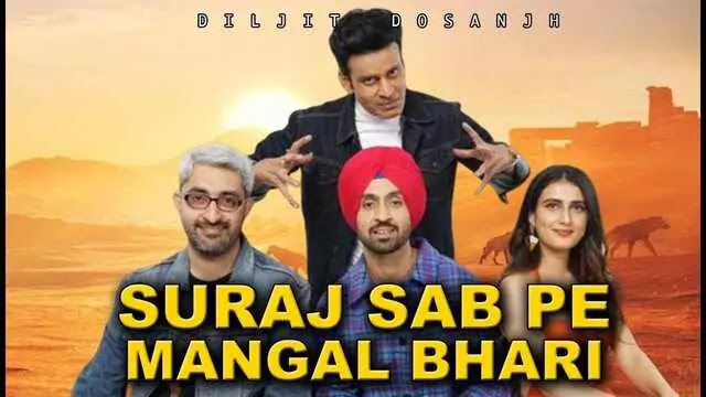 Suraj Pe Mangal Bhari Full Movie Review Cast Story