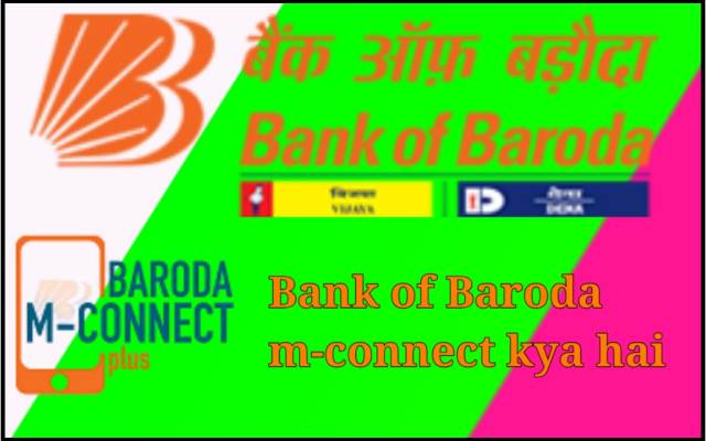 bank of baroda m-connect me regester kaise kare