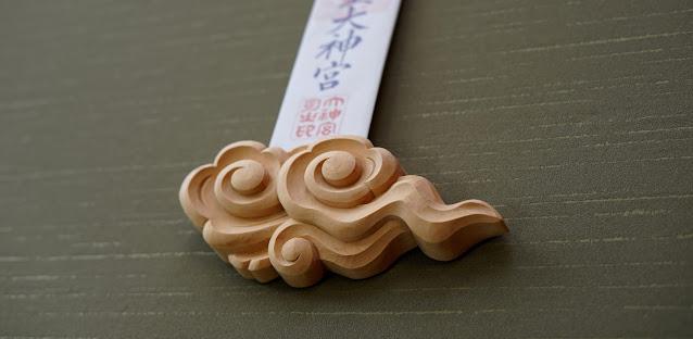 木曽桧彫刻神棚祈り雲の写真