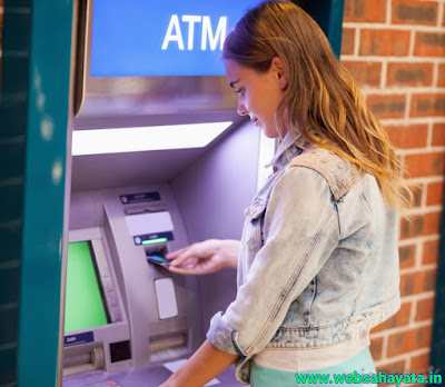 ATM Machine Lagvane Ke Liye Apply Kaise Kare