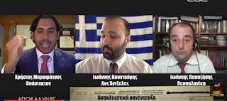 Ντόναλντ Τράμπ — Θέλω να ξανακάνω την Ελλάδα μεγάλη... ➤➕〝📹ΒΙΝΤΕΟ 〞
