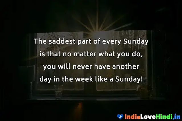 sunday good morning quotes for whatsapp