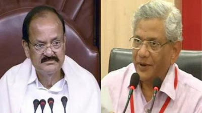 Naidu And Yechuri Condemned Violence In Tripura