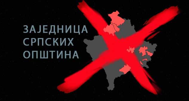 #Покрет #Отаџбина #Косово #Метохија #Србија #Вучић #Издаја #Кмновине #вести
