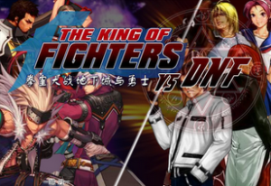 Jogo – The Perfect Fighter 1.9