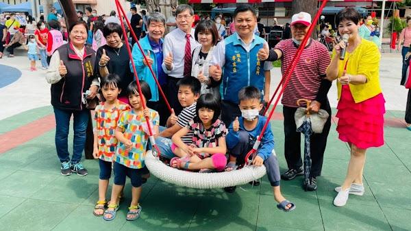 北斗鎮玄璣公園揭牌 提供全齡化友善休憩空間