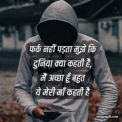 whatsapp status in hindi copy paste