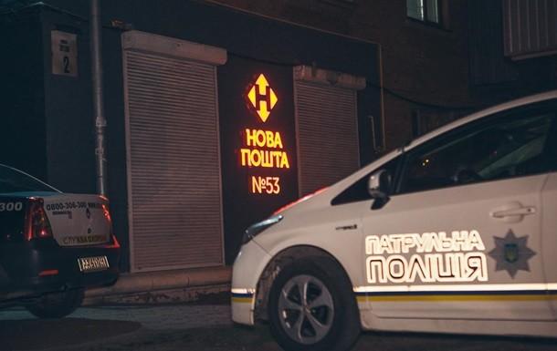 """Невідомий пограбував відділення """"Нової пошти"""""""