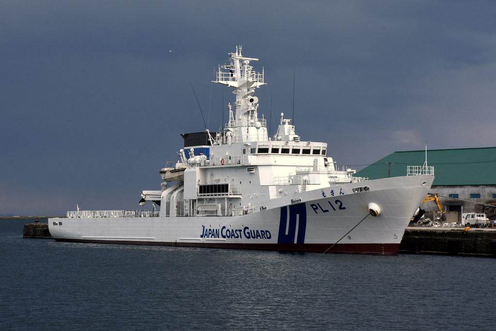 HIDA large patrol vessels (2006-2008) |Hida Jcg Class Patrol Vessel
