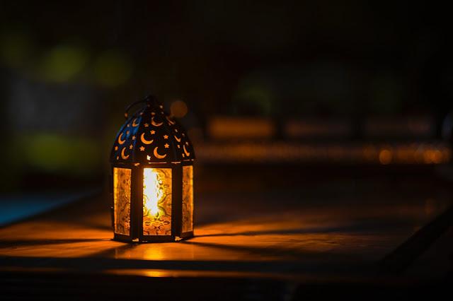 Ramadan Mubarak DP, Pics, Status & Text Messages for 2021