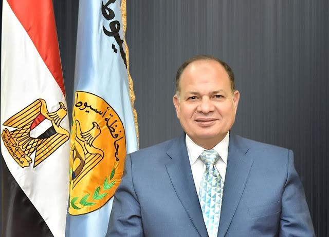 محافظ أسيوط يعلن تشغيل فرع بنك الاسكندرية بمركز البدارى بعد توقف العمل به