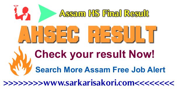 Assam HS Final Result