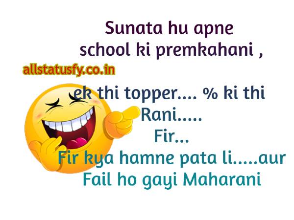Best unlimited Funny shayari for friends in hindi