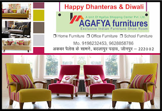 *Ad : Happy Dhanteras & Diwali : Agafya Furnitures | Exclusive Indian Furniture Show Room | Mo. 9198232453, 9628858786 | अकबर पैलेस के सामने, बदलापुर पड़ाव, जौनपुर*