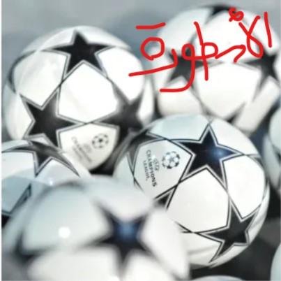 من يمكن أن يواجه ليفربول ومان سيتي في دور الـ16 من دوري أبطال أوروبامن يمكن أن يواجه ليفربول ومان سيتي في دور الـ16 من دوري أبطال أوروبا